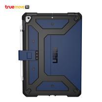 UAG Metropolis Series iPad 10.2-inch (7th Gen, 2019) - Cobalt
