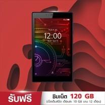 True SMART TAB 4G e-Biz (รองรับเฉพาะซิมเครือข่าย TrueMove H) แถมซิมเน็ตเต็มสปีด เดือนละ 10 GB นาน 12 เดือน