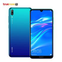 Huawei Y7 Pro (2019) - Blue