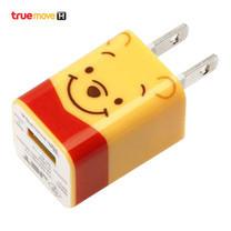อะแดปเตอร์ชาร์จไฟ Disney iCharger USB Adapter - Pooh