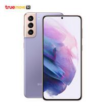 Samsung Galaxy S21+ 5G (8/256GB)