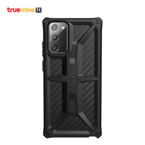 UAG MONARCH SERIES Galaxy Note20 - Carbon Fiber