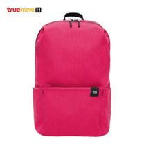 Xiaomi Mi Mini Backpack