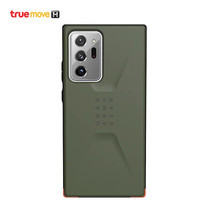 UAG CIVILIAN SERIES GALAXY NOTE20 ULTRA - Olive