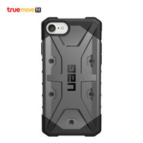 UAG PATHFINDER SERIES iPhone SE CASE (2020) - Silver