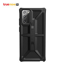 UAG MONARCH SERIES Galaxy Note20 - Black