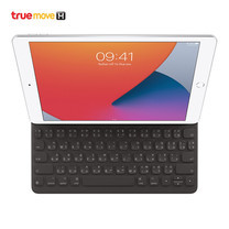Smart Keyboard for iPad (8th generation) - Thai