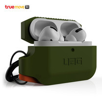 UAG SILICONE CASE FOR APPLE AIRPODS PRO - OLIVE DRAB