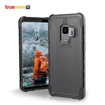 UAG PLYO Series Galaxy S9 - Ash