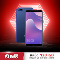 Huawei Y7 Pro 2018 - Blue (แถมฟรี! ทรูซิมแบบเติมเงิน 4Mbps 20GB/เดือน นาน 6 เดือน)