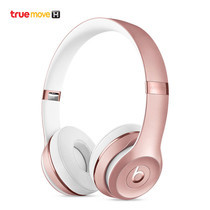 Beats Solo 3 Wireless Headphone