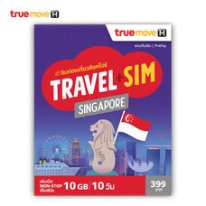 ทรูซิมท่องเที่ยวสิงคโปร์ TRUE TRAVEL SIM SINGAPORE