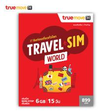 ทรูซิมท่องเที่ยว อิสระทั่วโลก TRUE TRAVEL SIM WORLD