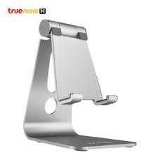 Xiaomi Guildford Mobile Phone Desk Stand