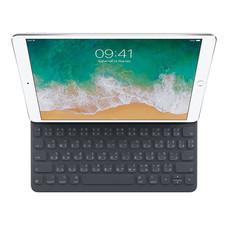 Smart Keyboard for iPad Pro 10.5 inch (Thai)