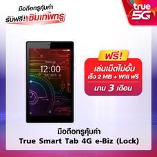 มือถือทรูคุ้มค่า True Smart Tab 4G e-Biz (Lock) รับฟรี!! ซิมเทพทรู