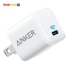 Anker PowerPort III Nano 20W PIQ3.0 (PD+QC3.0) - สีขาว