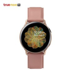 Galaxy Watch Active 2 Stainless 40mm eSim - Pink Gold