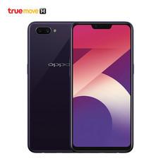 OPPO A3s 32GB (รองรับเฉพาะซิมเครือข่าย TrueMove H) - Purple