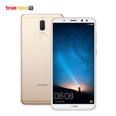 Huawei Nova 2i.