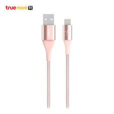 สายชาร์จ Belkin Mixit Duratek™ Lightning To USB Cable สี Rose Gold