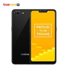 realme C1 (รองรับเฉพาะซิมเครือข่าย TrueMove H) - Black