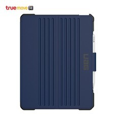 UAG เคสสำหรับ iPad Pro 12.9 inch - Cobalt