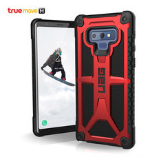 UAG Monarch Series Galaxy Note 9 - Crimson