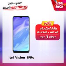 มือถือทรูคุ้มค่า Itel Vision 1PRo(2450) รับฟรี!! ซิมเทพทรู