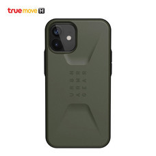 UAG Civilian Series iPhone 12 mini - Olive
