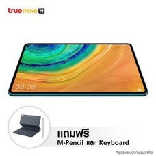 Huawei Matepad Pro 5G - Green แถมฟรี HUAWEI Smart Keyboard และ HUAWEI M-Pencil