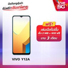 มือถือทรูคุ้มค่า VIVO Y12A - Black รับฟรี!! ซิมเทพทรู