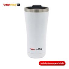 ZOKU 3-in-1 Tumbler 600 ml - White