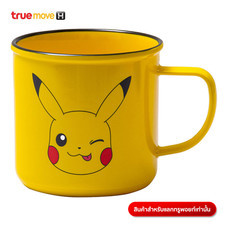 Melamine Mug Pokemon - Yellow