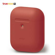 Elago AirPods 2 Silicone Case - Red