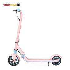 Ninebot Scooter E8 - Pink