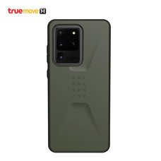 UAG CIVILIAN SERIES SAMSUNG GALAXY S20 ULTRA - Olive Drab