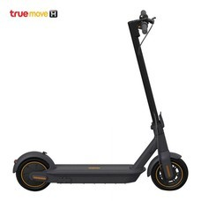 Ninebot Scooter Max