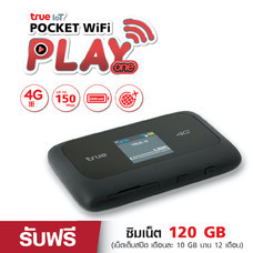 True IoT Pocket WiFi Play 1 แถมซิม เน็ตเต็มสปีด เดือนละ 10 GB นาน 12 เดือน
