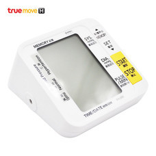 Dretec เครื่องวัดความดันโลหิตต้นแขน (Upper-Arm Type Blood Pressure Manometer, BM 200)