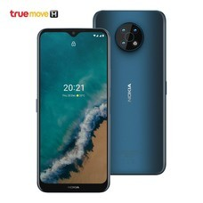Nokia G50 5G - Ocean Blue
