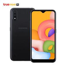 Samsung Galaxy A01 (รองรับเฉพาะซิมเครือข่าย TrueMove H)  - Black