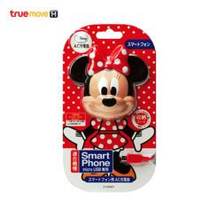 อุปกรณ์ชาร์จไฟ Disney Wall Charger With Micro USB Connector - Minnie Mouse