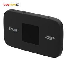 True Pocket WiFi Smart1 2021 (Pack True Pocket WiFi Smart1 2021 + Net พร้อมใช้ 10Mbps)