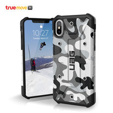 UAG PATHFINDER Cases for iPhone X - ARCTIC