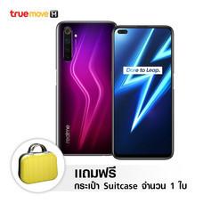 Realme 6 Pro แถมฟรี กระเป๋า SUITCASE