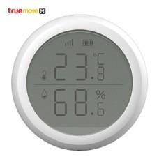 True Temp & Humidity Sensor