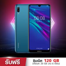 Huawei Y6 2019 (GMS) - Blue (รองรับเฉพาะซิมเครือข่าย TrueMove H) ((แถมซิมเติมเงิน (เน็ตความเร็ว 4Mbps เดือนละ 20 GB นาน 6 เดือน)-เฉพาะลูกค้าที่ซื้อเครื่องเปล่าเท่านั้น))