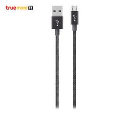 สายชาร์จ Belkin MIXIT Metallic Micro-USB to USB ChargeSync Cable ยาว 1.2 m