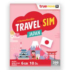 TRAVEL SIM JAPAN